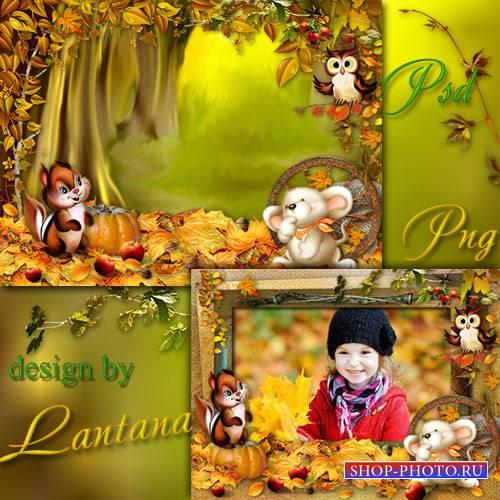 PSD исходник - Осень раскинула яркий шатёр, жёлтой листвы расстелила ковёр
