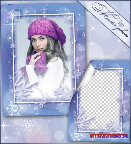 Рамка для фотошопа зимняя - Первые снежинки