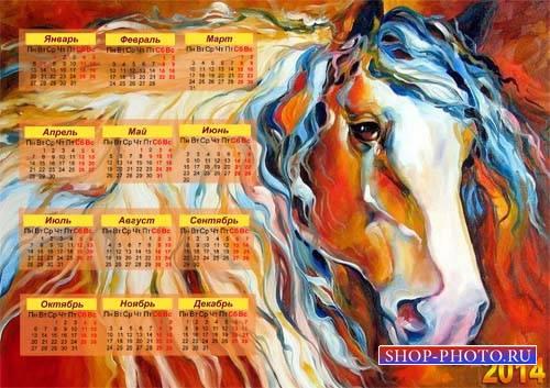 PSD календарь - Яркая лошадка