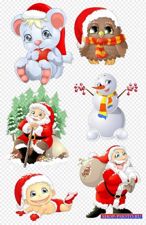 Клипарт - Новогодние персонажи дед мороз совёнок пупс на прозрачном фоне
