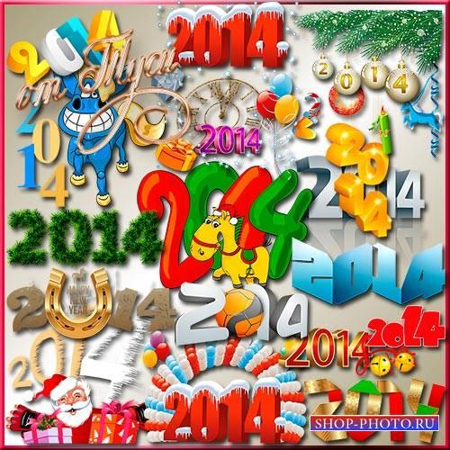 Надписи к Новому Году - 2014 год