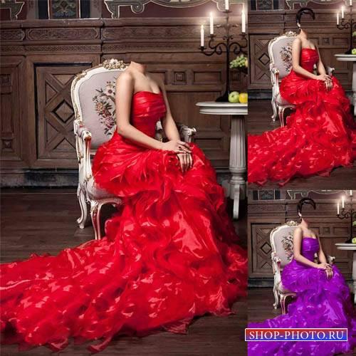 Шаблон для фотомонтажа - Девушка сидя на кресле в ярком платье