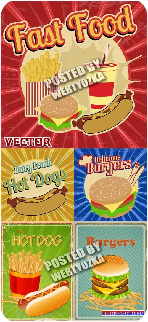 Бургеры и хотдоги, быстрое питание / Burgers and hot dogs, fast food - stoc ...