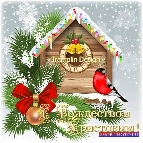 Многослойный Рождественский исходник – Снегири