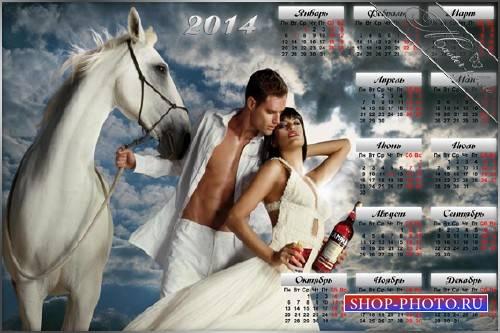 Календарь для photoshop - Крепкие чувства