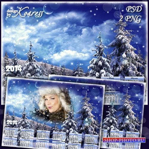 Календарь-фоторамка на 2014 год - Снежная сказка