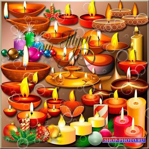 Клипарт - Зажги свечу под Новый Год