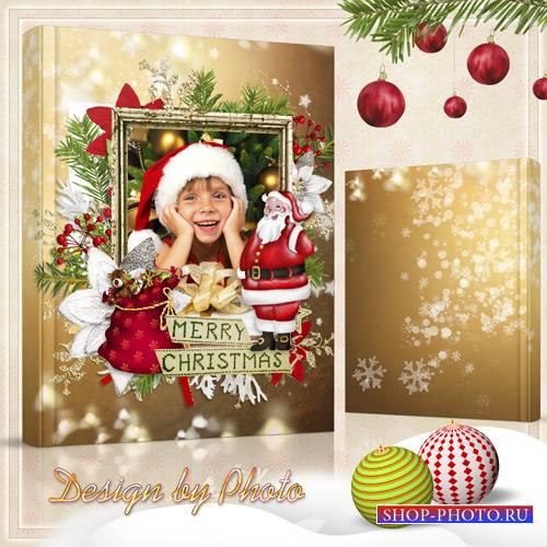 Фотокнига - Рождественские каникулы