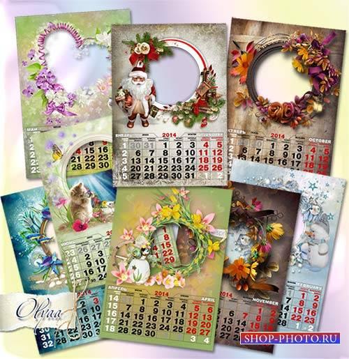 Настенный перекидной календарь на 2014 год