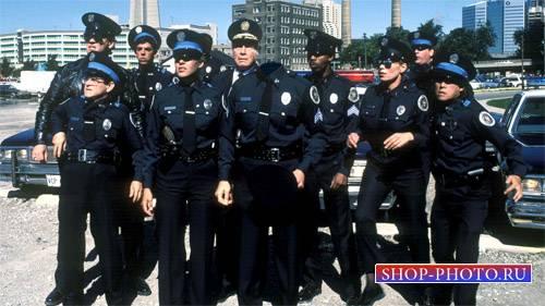 Мужской шаблон - Известная команда полиции