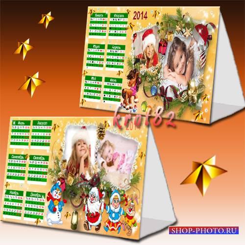 Детский настольный зимний календарь Дедом Морозом, Снегурочкой и лошадкой