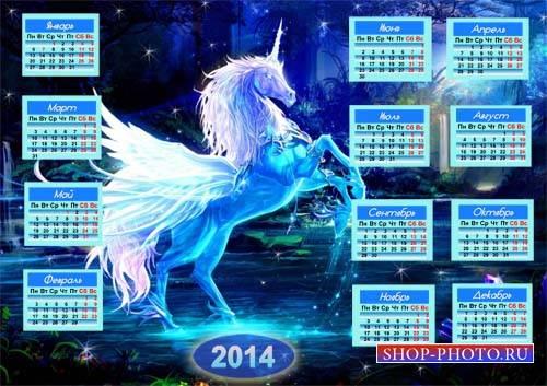 Календарь на 2014 год - Волшебный единорог с крыльями
