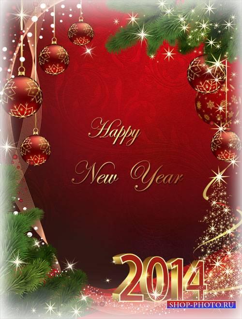 Новогодний psd исходник 2014