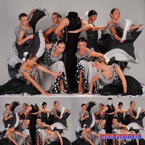 Мужской шаблон - Знаменитый танцор с женской группой