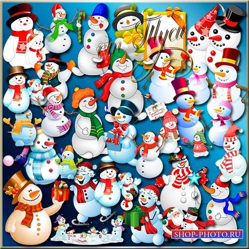 Клипарт - Слепили мы снеговика