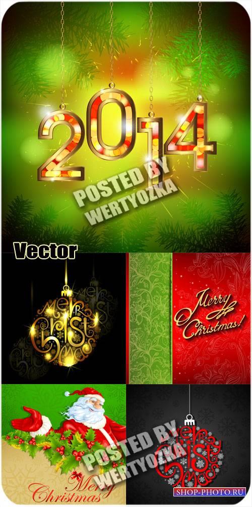 Санта, елка и новогодние шары - сток вектор