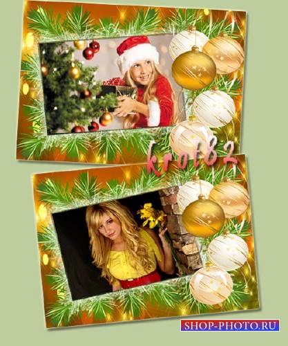 Новогодняя фоторамка с желтыми и белыми елочными шарами