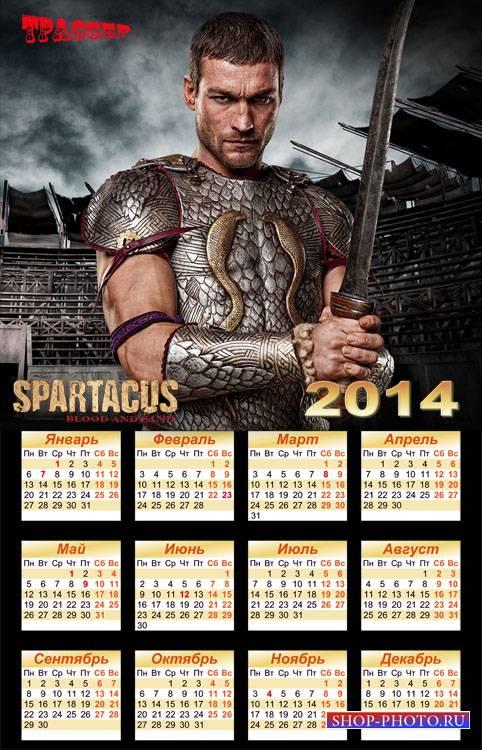 Календарь на 2014 год - Спартак, кровь и песок