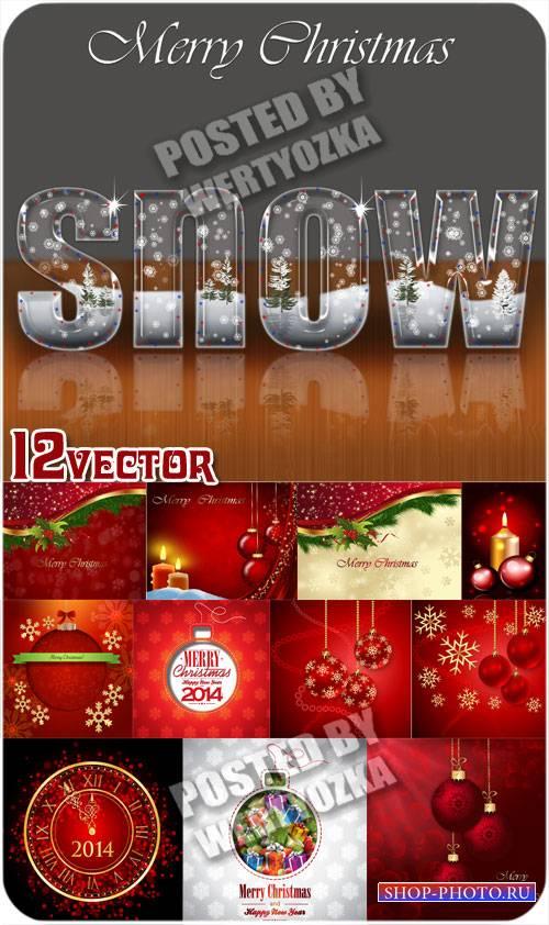 Рождественские фоны с шарами, курантами и свечами - сток вектор