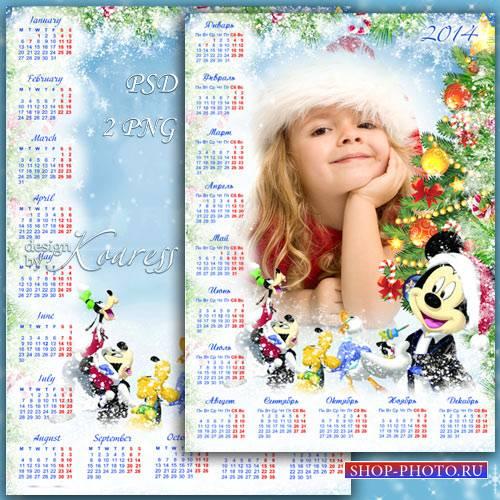 Детский зимний календарь-рамка для фотошопа с героями мультфильмов Диснея - ...