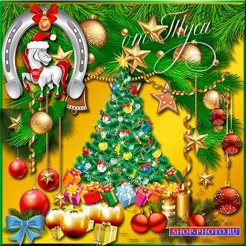 Клипарт - Новогодняя феерия