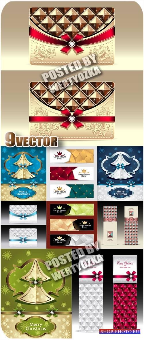 Новогодние фоны, праздничные карточки - сток вектор