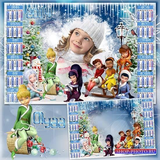 Новогодний детский календарь 2014 с феями Диснея