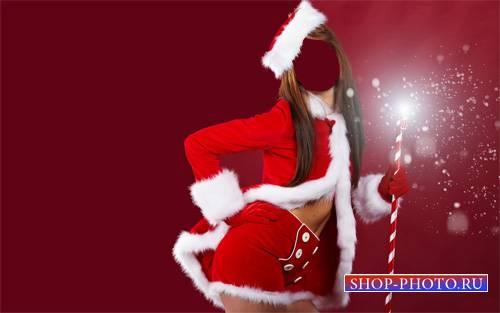 Шаблон для фотошопа - Снегурочка в костюме с волшебным посохом