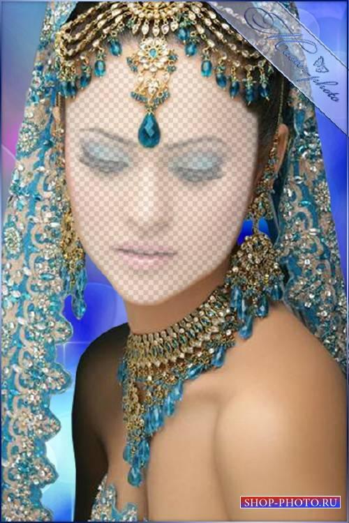 Фотошаблон женский psd - Индийский наряд