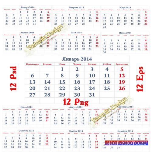 Календарная сетка на 2014 год для квартальных или перекидных календарей