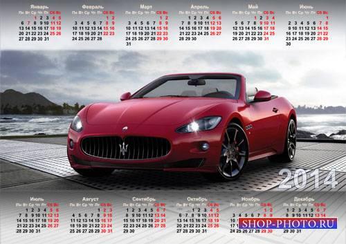 Календарь на 2014 год - Мощная Maserati