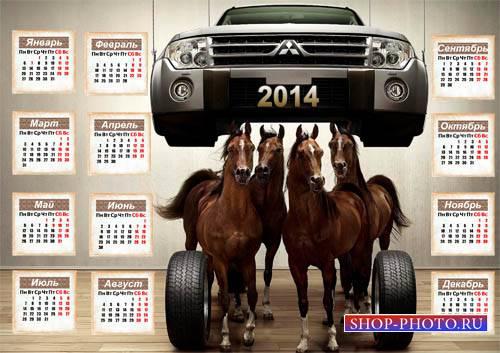 Календарь PSD - Лошади и шикарный автомобиль