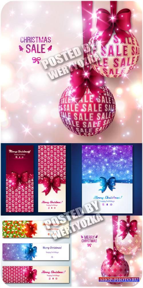 Рождественские карточки и фоны с шарами - вектор