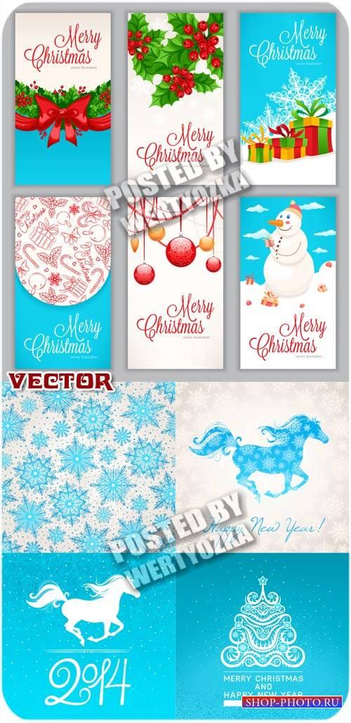 Новогодние фоны и карточки 2014 - вектор