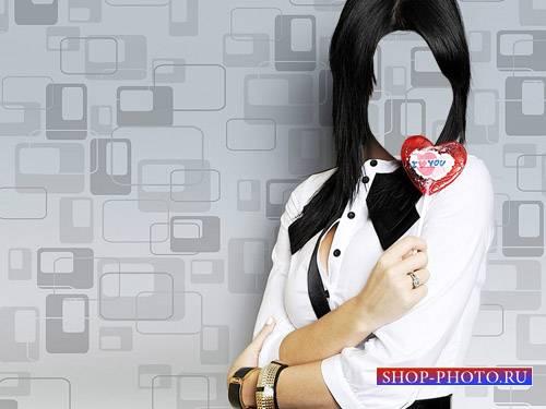 Шаблон для фотомонтажа - Хорошенькая брюнетка с конфеткой сердечком