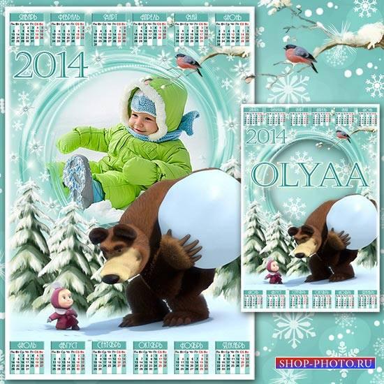 Детский зимний календарь 2014 с Машей и Медведем - Следы невиданных зверей