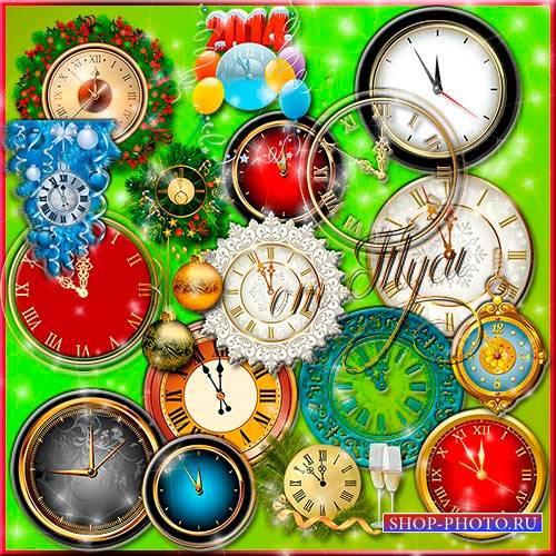 Клипарт - Новогодние часы