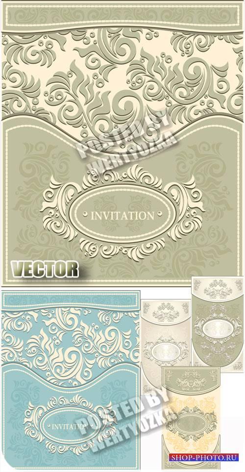 Винтажные пригласительные с красивым орнаментом - вектор