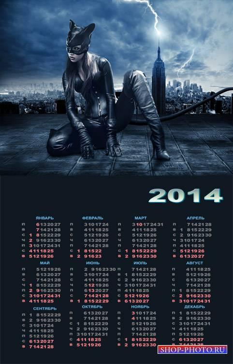 Календарь на 2014 год - Женщина кошка, ночная охота