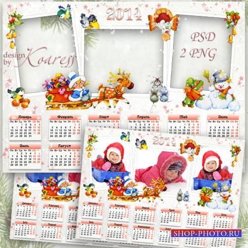 Детский календарь на 2014 год с вырезами для фотошопа - Новый год, Новый го ...