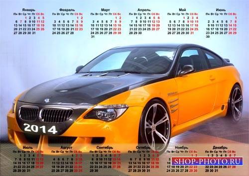 Настенный календарь - Спортивное авто BMW