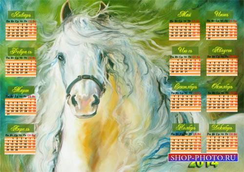 Календарь 2014 - Живописный шедевр