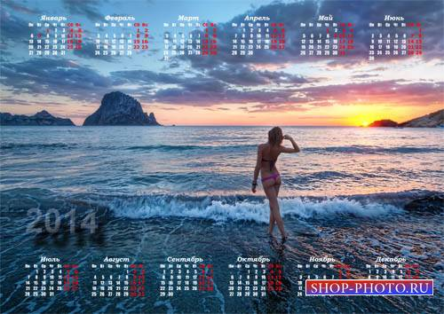 Календарь 2014 - Девушка у берега океана на закате