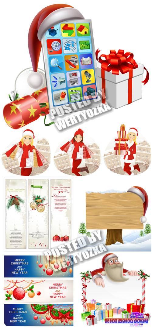 Рождество и подарки - вектор