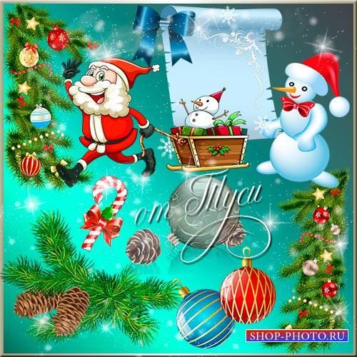 Клипарт - Рождественская сказка