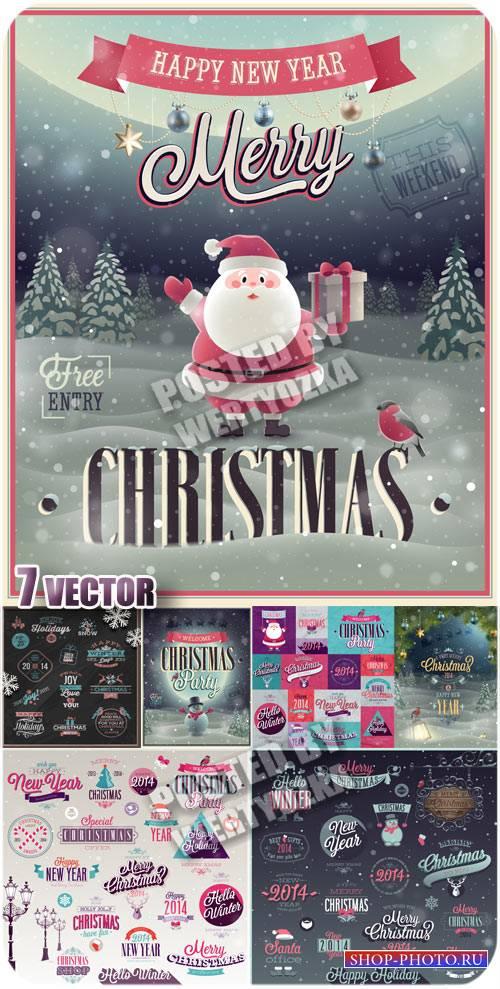 Санта, рождественские фоны и элементы - вектор