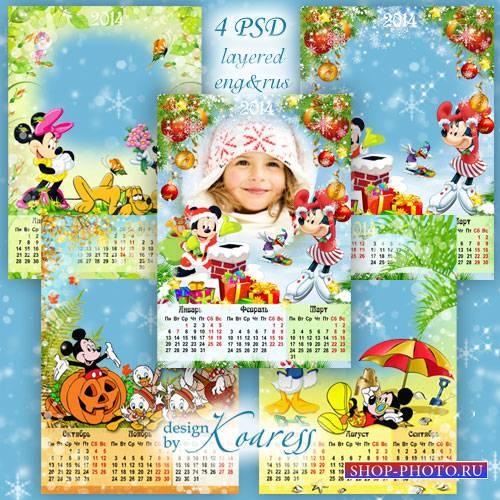 Набор календарей на 2014 год с рамками для фото - Времена года с героями Ди ...