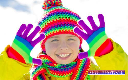 Шаблон для детей - Отличное настроение