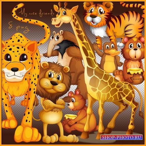 Животный скрап-комплект - Мои милые друзья