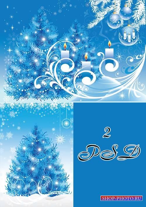 Новогодние многослойные бело - голубые исходники для открыток, коллажей, ра ...